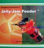 Bird Feeder Of Jelly
